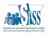 Syndicat du personnel de soutien scolaire de la Commission scolaire de la Beauce-Etchemin (SPSS-CSQ)
